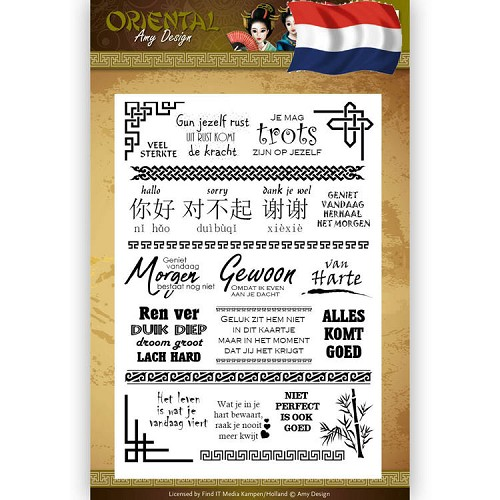 Clearstamp - Amy Design - Oriental - NL