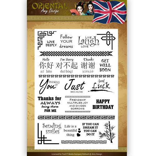 Clearstamp - Amy Design - Oriental - English Text